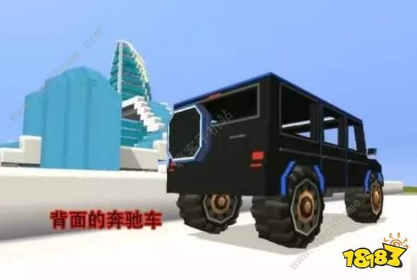 迷你世界奔驰澳门新葡亰平台游戏怎么做 奔驰车制作教程[多图]
