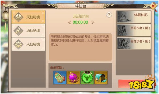 http://www.youxixj.com/quanqiuredian/32107.html