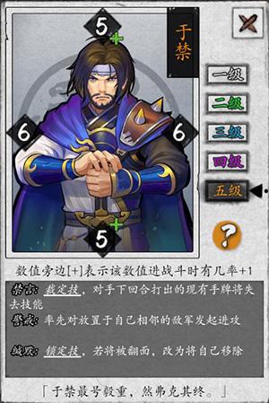 """一款老外制作的""""三国游戏"""",凭什么能让中国粉丝记挂15年"""