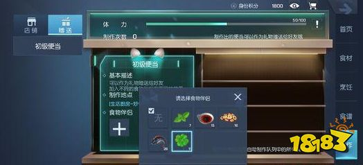 http://www.weixinrensheng.com/meishi/301182.html