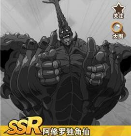 一拳超人最��之男游�蛑��大的怪人介�B海人族之首是�l