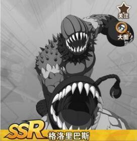 一拳超人最��之男格洛里巴斯品�|SSR的英雄