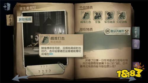 http://www.youxixj.com/baguazixun/48904.html