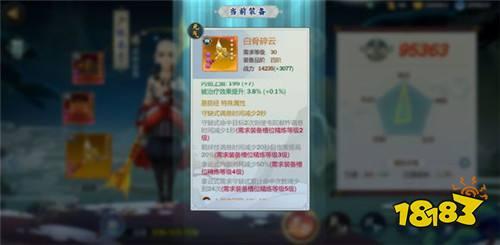 剑网3指尖江湖少林宝箱图片