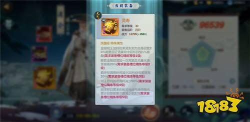 剑网3指尖江湖少林pvp图片