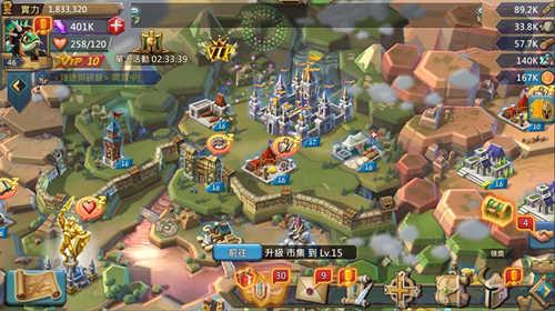 王国纪元领主玩法建议快速建设国家的技巧