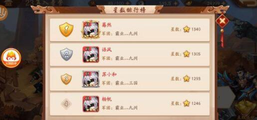少年三��志2平民��I怎么�x�窈芏嘟巧�都很不�e