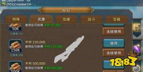 王国纪元卖水晶的方法 玩家付费即可得到