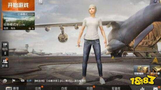 和平精英人机加工厂位置介绍 在航线的尽头进行跳伞