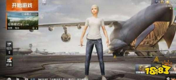 和平精英人机降落位置选哪在航线的尽头进行跳伞