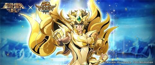 《圣斗士星矢:重生》联动角色神圣狮子座·艾欧