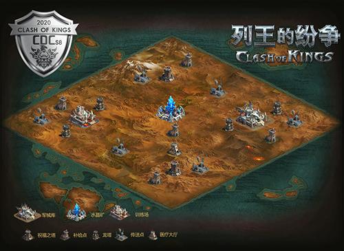 《CoK》S8巨龙战役 全新大地图介绍