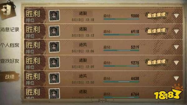 第五人格机械师逆袭攻略:灵活运用机械师轻松上五阶![多图]图片2