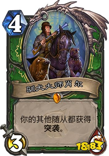 女巫森林卡组 炉石传说女巫森林猎人卡组推荐 女巫森林控制装死猎卡组 好玩的端游