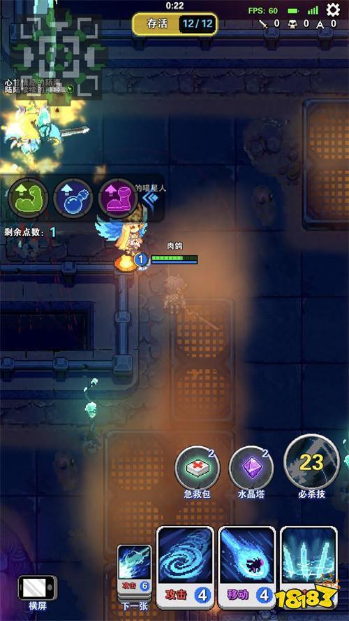 平均5分钟一局 手游《不思议洞窟》5月15日开启iOS首测