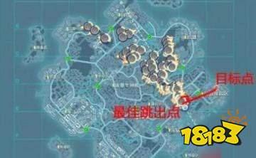 孤岛先锋跳伞点