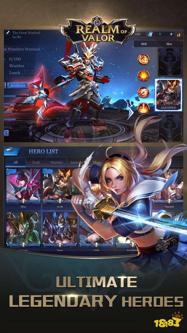 Arena of Valor: 5v5 Arena Game安卓iOS数据互通吗 苹果安卓能一起玩吗