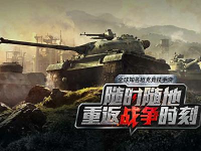 坦克世界闪击战黑豹Panther坦克攻略