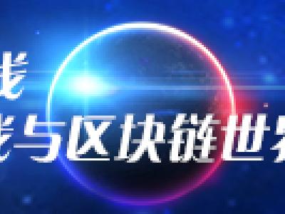 """重读2013——中国比特币行业元年:ASIC矿机、1000美元与""""12·5""""通知"""