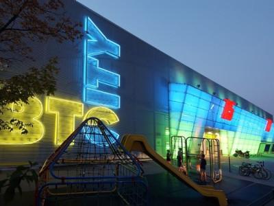斯洛文尼亚BTC City购物城致力于成为真正的比特币城