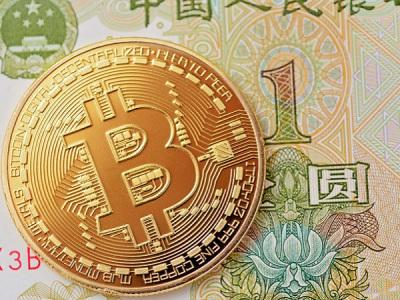 IMF高官:各国央行应考虑发行数字货币,以完善银行体制