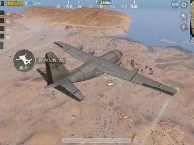 沙漠地图常用卡点方式详解 刺激战场沙漠地图怎么卡点