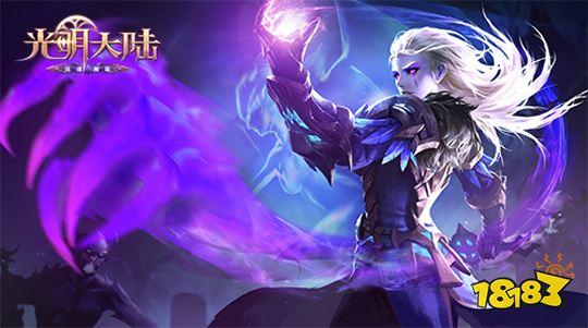 《光明大陆》大神玩家攻略二:灵魂骑士推荐洗点与符文