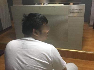 """西山居协助警方打击外挂 """"红豆"""""""