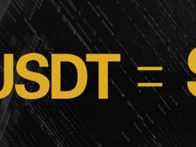 Tether再次增发2.5亿枚USDT,比特币触底反弹有望?