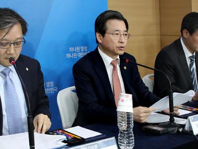 加强反洗钱管控,韩国监管部门要求银行密切监视加密货币交易所账户