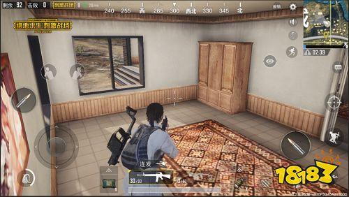 晕3d怎么缓解 绝地求生刺激战场第一人称头晕怎么办 3D眩晕需克服 网络游戏大全