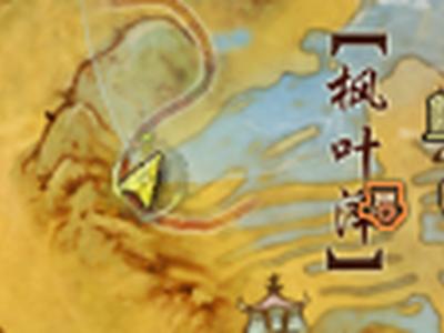 剑网3大唐军魂成就怎么做 立我心志任务