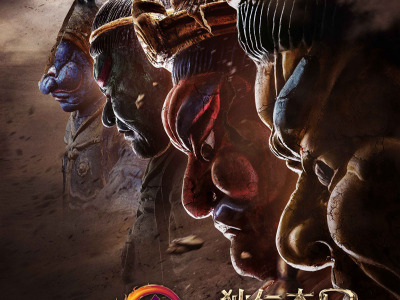 《剑网3》×《狄仁杰之四大天王》 邀玩家与徐克