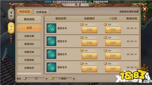 天龙八部手游储备元宝怎么获得 储备元宝用处详