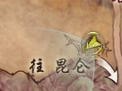 剑网3另一个王成就怎么做 另一个王任务