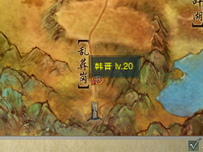 剑3枫华旧事成就 线索任务蛛丝马迹任务
