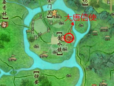 剑3隔墙有耳成就怎么做 金水河心有玄机