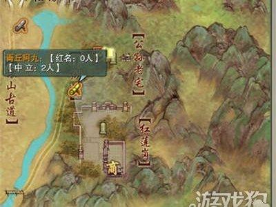 剑3除害成就怎么做 完成堕落的旅帅任务