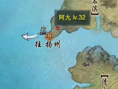 剑网3寄相思成就怎么做 完成海中灯任务