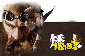 死灵法师攻略 万王之王3D死灵法师玩法攻略大全 最好玩的网络游戏排行