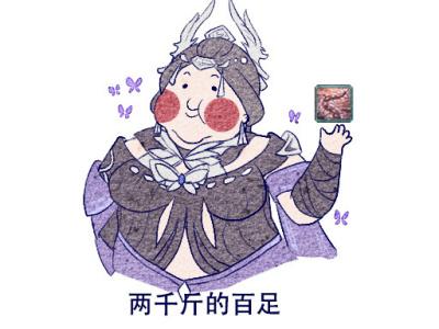 剑网3优秀同人欣赏推荐 小仙女变成胖可爱