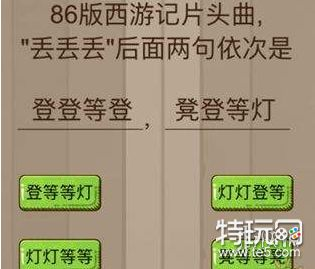 必赢亚洲766net手机版 3