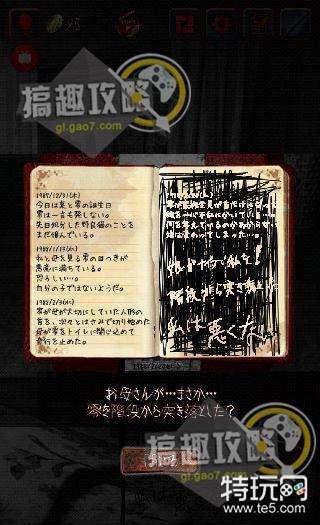 永利皇宫彩票 57