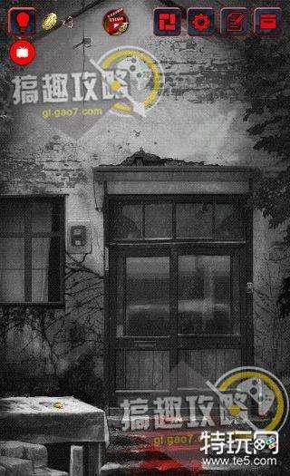 永利皇宫彩票 23