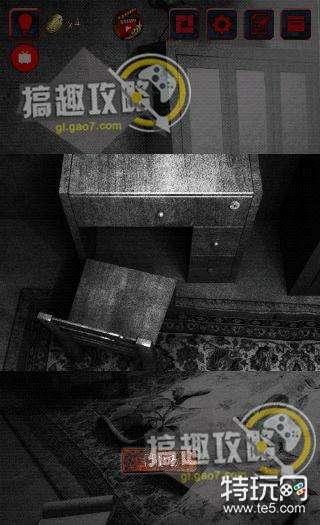 永利皇宫彩票 43