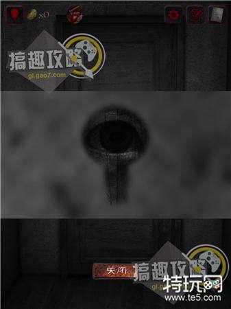永利皇宫彩票 13