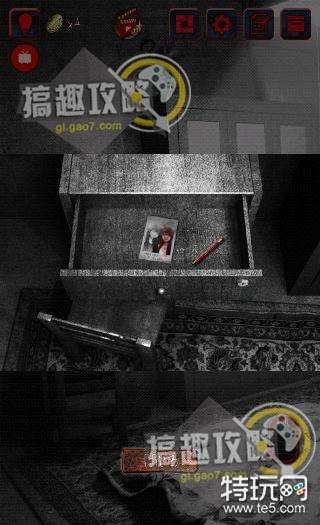 永利皇宫彩票 52