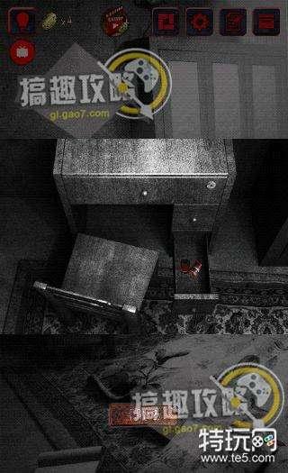 永利皇宫彩票 44
