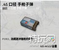 凤凰时时彩平台 73