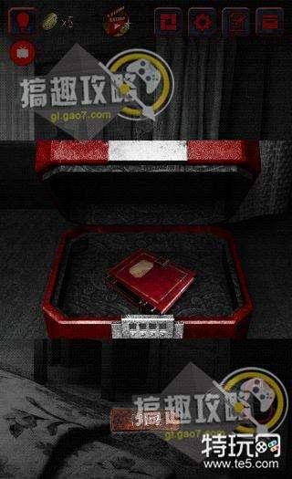 永利皇宫彩票 56